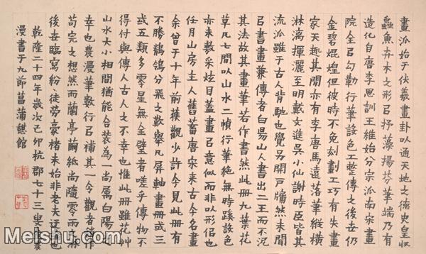【打印级】GH6063012古画清代金农书法册页5册页图片-27M-4000X2386.jpg