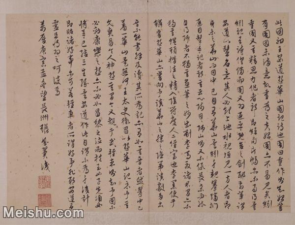 【印刷级】GH6064081古画华山图册题跋9册页图片-69M-5668X4313.jpg