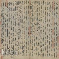 【超顶级】SF6030010书法镜片-兰亭序-373M-19251X6786