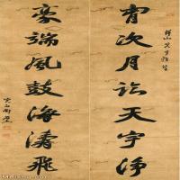 【超頂級】SF5290212書法字對聯清-鄧石如圖片-445M-8681X19219_8529588
