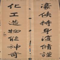 【超頂級】SF5290206書法字對聯沈尹墨書法圖片-343M-5882X15311