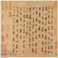 【超顶级】SF5290359书法镜片苏轼苏东坡图片-324M-14318X6459