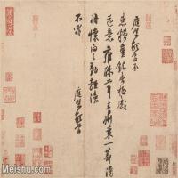 【印刷级】GH6060889古画二玄社书法小品(6)册页图片-43M-4511X3442_8211674
