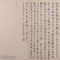 【印刷级】SF5290046书法册页颜真卿楷书竹山堂连句册图片-52M-4842X3790