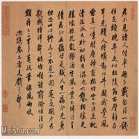 【超顶级】SF5290358书法镜片苏轼苏东坡图片-302M-10925X7388