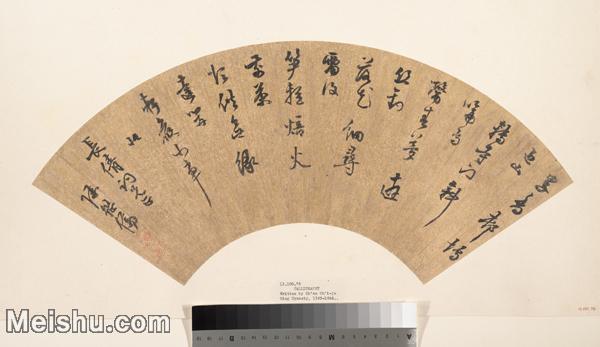【打印级】GH6070060古画书法扇面图片-26M-4000X2316.jpg