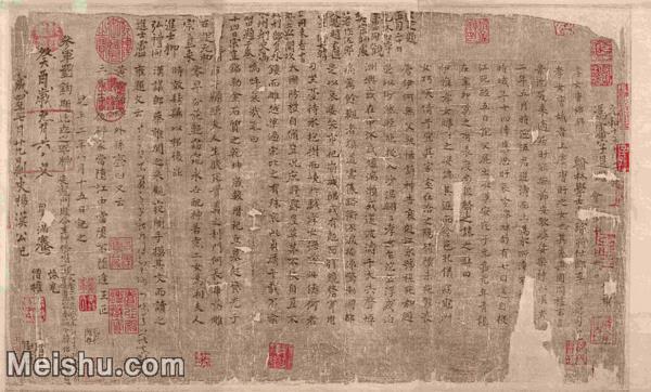 【印刷级】SF5290309书法镜片曹娥碑图片-77M-6722X4054.jpg