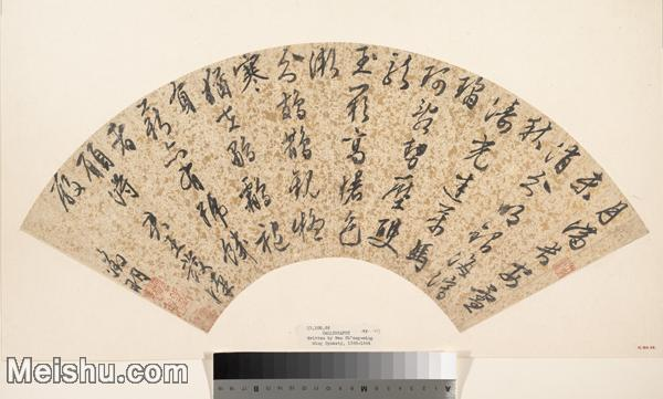 【打印级】GH6070034古画书法扇面图片-27M-4000X2408.jpg