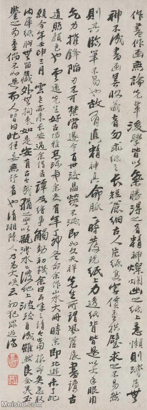 【打印级】SF5290449书法立轴行书论书贴-清-石涛-纸本-30x83.5-40x111.5-27x74.9图片-8