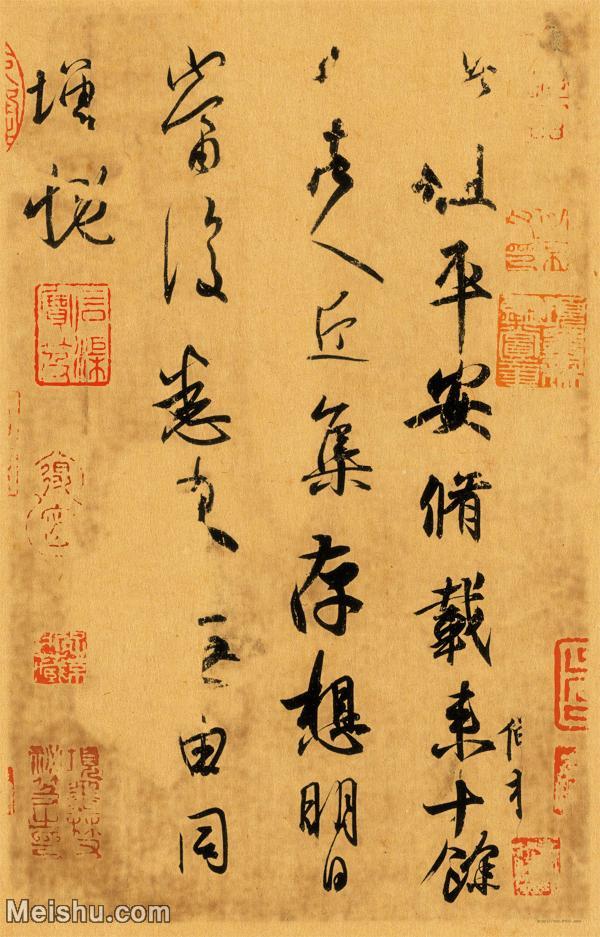 【欣赏级】SF5290414书法立轴王羲之平安帖图片-69M-1957X3057.jpg