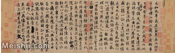 【欣赏级】SF6030026书法镜片王羲之兰亭序卷一-64M-7453X2266.jpg