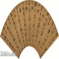 【打印级】GH6040099古画扇面-明 唐寅-行书古画扇面-图片书法-69M-6191X2937