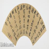 【打印级】GH6070027古画书法扇面图片-38M-5300X2560