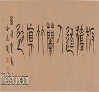 【印刷级】SF6040129书法镜片-清 郑燮-荆棘从兰图卷图片-176M-12213X3796