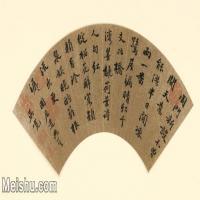 【超顶级】GH6070003古画书法扇面图片-138M-9467X5063_8840654