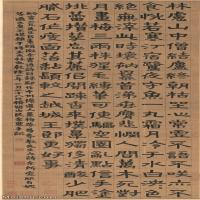 【超顶级】GH6279004清 金农 隶书檐道人梅花歌 绢本 40.7x122古画书法图片-264M-4812X14399