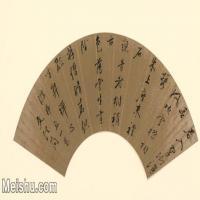 【超顶级】GH6070009古画书法扇面图片-145M-9467X5352_8845615