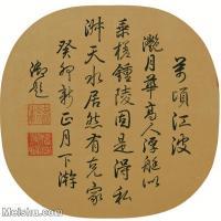 【印刷級】SF529623書法小品澄江寒月圖-趙雍書法小品-25x26-50x52.5圖片-34M-4012X4206
