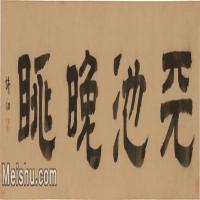 【印刷级】SF6040126书法镜片-明 陆治-天池晚眺图图片-130M-10042X3399