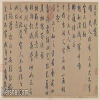【印刷级】SF5290322书法镜片管道昇(赵孟頫妻子)行书秋深帖图片-121M-9126X4654