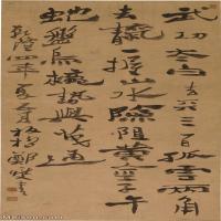 【超顶级】SF6040127书法立轴-清 郑燮-书古乐府诗轴图片-231M-4862X12455