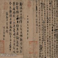 【印刷级】SF5290312书法镜片欧阳修-自书诗图片-89M-5787X4134_8582863