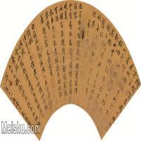 【打印级】GH6040108古画扇面-明 文震亨-行楷书古画扇面-图片书法-76M-6651X3011