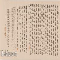 【印刷级】SF6040128书法镜片-清 郑燮-荆棘从兰图卷图片-141M-9769X3807