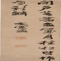 【印刷级】SF6040120书法立轴-明 文震亨-行书轴图片-225M-3722X15912