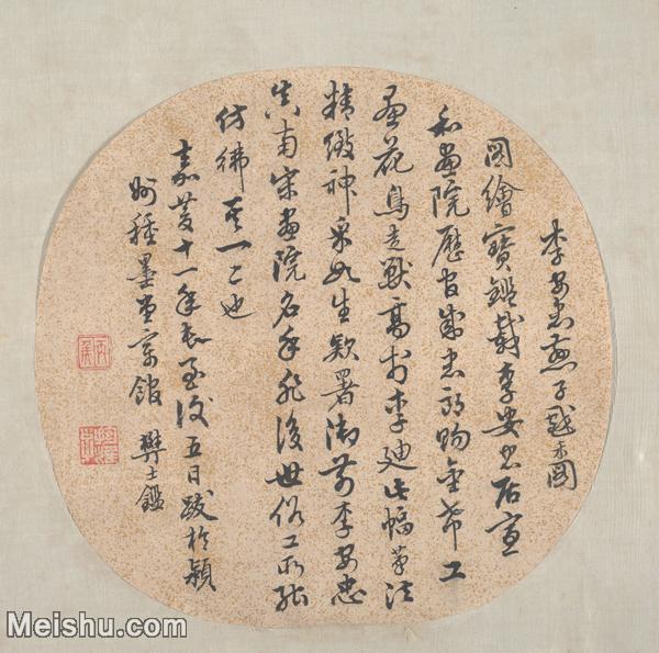 【欣赏级】SF6063303古画樊士鉴李安书法册页图片-9M-1850X1836.jpg