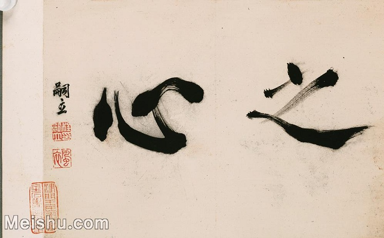 【印刷级】GH6061119古画边寿民-杂画十开(7)册页图片-46M-5866X3651_56972001.jpg