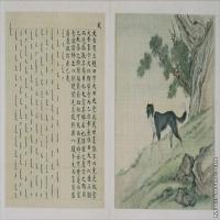 【印刷级】GH6080198古画动物兽谱图册之犬-清-佚名国画水墨小品-52.5x25-73x35-狗-小品图片-41M-5504X2632