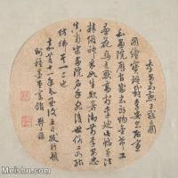 【欣赏级】SF6063303古画樊士鉴李安书法册页图片-9M-1850X1836