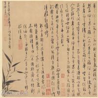 【印刷级】GH6060805古画二玄社墨竹图册(14)册页图片-86M-6310X4910_7453478