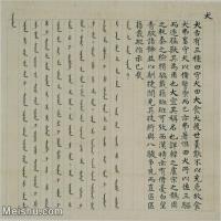 【欣赏级】SF529573书法小品兽谱图册之犬-清-佚名书法小品-25.5x25-32x30图片-17M-2512X2368