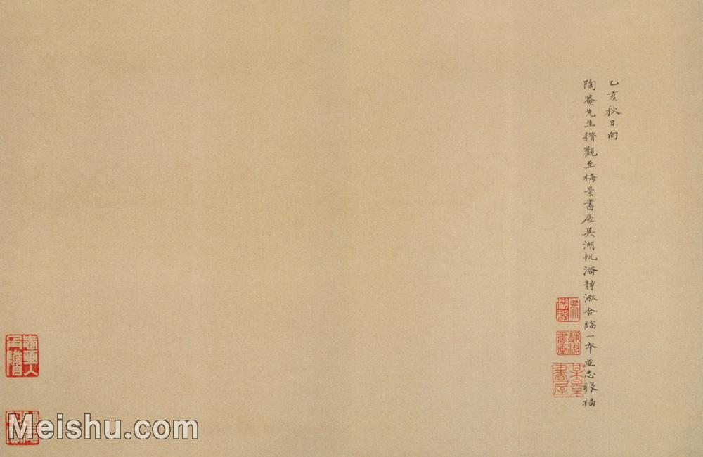 【欣赏级】GH6060669古画恽寿平山水花卉神品册 (11)册页图片-33M-4226X2745.jpg