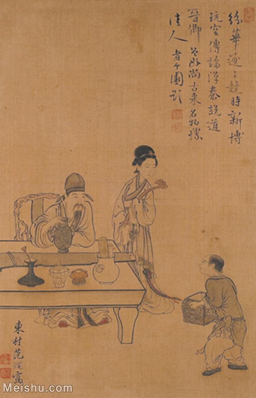 【欣赏级】GH6062550古画王翚人物(8)册页图片-15M-1558X2418_56054263.jpg