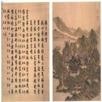 【超顶级】GH6064122古画圆明园四十景图-(12)册页图片-125M-8212X3992