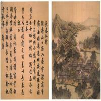 【超顶级】GH6064139古画圆明园四十景图-(28)册页图片-123M-8104X4008
