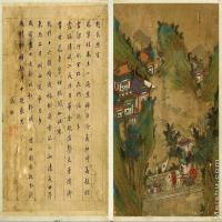 【欣赏级】GH6063518古画明李思训长安图册大英博物馆(5)册页图片-10M-1519X2459_28857252