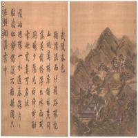 【超顶级】GH6064143古画圆明园四十景图-(31)册页图片-119M-7967X3946