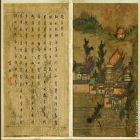 【欣赏级】GH6063516古画明李思训长安图册大英博物馆(3)册页图片-10M-1519X2499_28854444