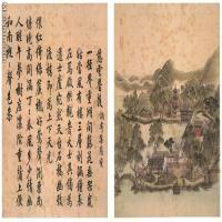 【超顶级】GH6064128古画圆明园四十景图-(18)册页图片-124M-8157X4005