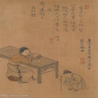 【欣赏级】GH6062548古画王翚人物(6)册页图片-14M-1531X2415_56052532