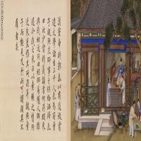 【欣赏级】GH6060655古画[清]冷枚-养正图05册页图片-12M-3352X1252