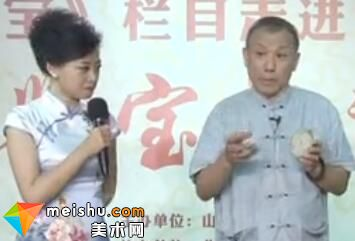 https://img2.meishu.com/p/2173b6f796e72ee47649a5b98c2788fe.jpg