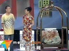 惊世芙蓉石价高惹人眼-华豫之门 2011