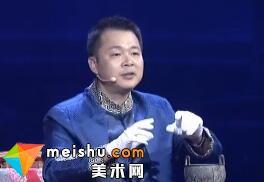 https://img2.meishu.com/p/28971d6e9e291f73a24456ecd6993ac8.jpg