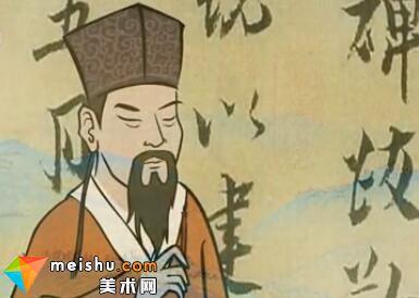 篆脉舒卷(李阳冰)-中国书法五千年