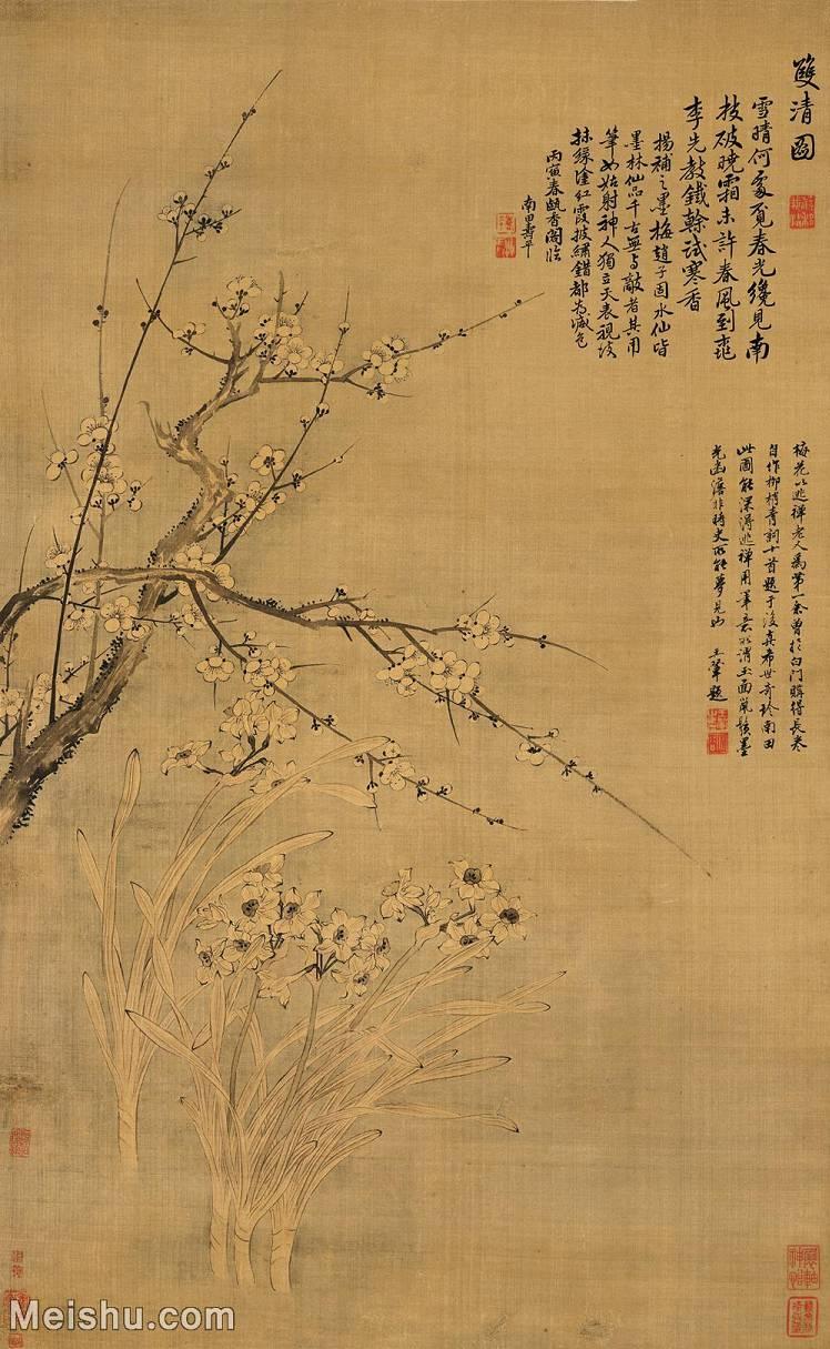 【印刷级】GH6085549古画树木植物-清-恽寿平-双清图-绢本88.5X54cm立轴图片-180M-5372X871